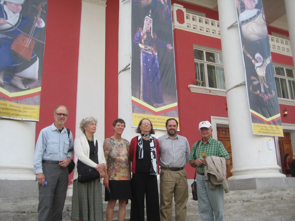fresh from the field and showers and ready to watch folk dancing in the Ulaan Baatar  concert hall